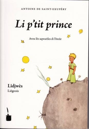 petit prince.jpg