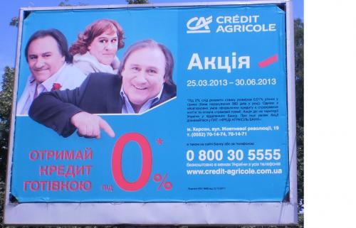 Depardieu_PUB.png