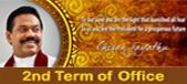 Président Sri.jpg