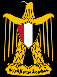 LIEGE Armoirie Egypte.png